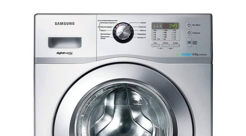 Samsung Washer Fault Codes